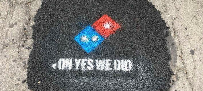 H Domino's επισκευάζει λακκούβες για να φτάνει σώα  η πίτσα στο σπίτι σας [εικόνες & βίντεο]