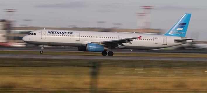 Εφιαλτικό tweet: Το ISIS λέει ότι κατέρριψε το ρωσικό αεροπλάνο!
