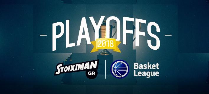 Το πάθος για τη νίκη στοspotτηςStoiximanγια τα πλέι οφ της Basket League [βίντεο]