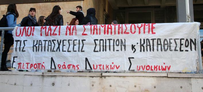 Φωτογραφία: Eurokinissi/ΤΡΥΨΑΝΗ ΦΑΝΗ