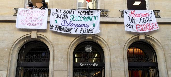 Σχολή Πολιτικών Επιστημών, φωτογραφίες: twitter