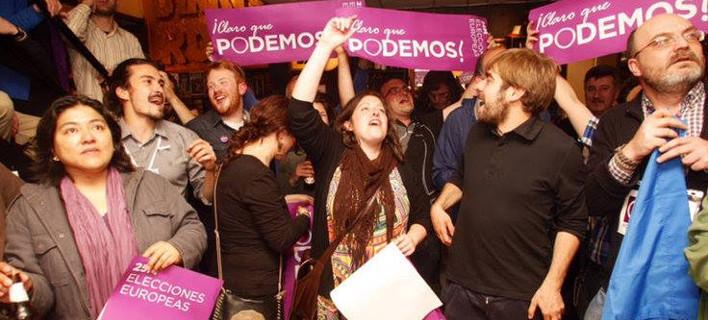 Τα μέλη του Podemos απέρριψαν μια κυβέρνηση συμμαχίας με Σοσιαλιστές και κεντρώους