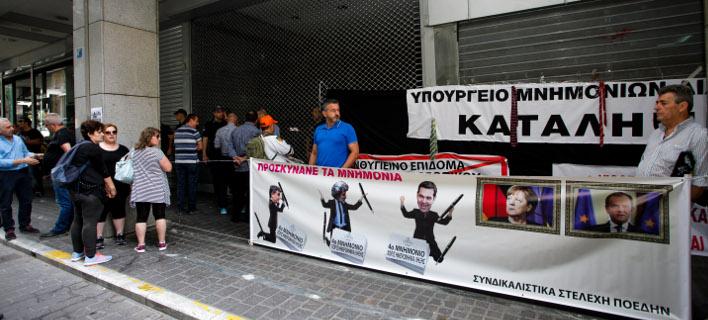 Ενταση στο υπουργείοο Υγείας στην πορεία της ΠΟΕΔΗΝ (Φωτογραφία αρχείου: EUROKINISSI/ΧΡΗΣΤΟΣ ΜΠΟΝΗΣ)