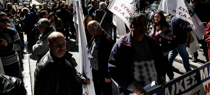 Συγκέντρωση στη Μαβίλη και πορεία στο υπ. Εργασίας -Eurokinissi