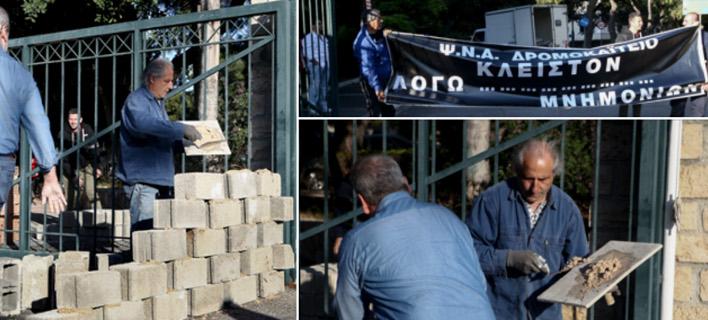Εχτισαν την είσοδο του Δρομοκαΐτειου με τσιμεντόλιθους -Διαμαρτυρία εργαζομένων [εικόνες]