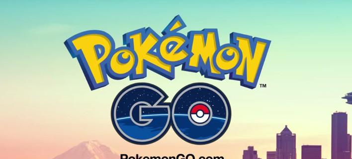 Φωτογραφία: Youtube @Pokemon GO