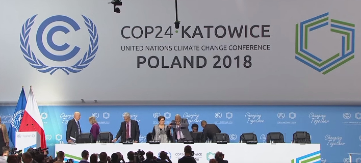 """Εσπινόζα (ΟΗΕ): «Η κατάσταση για το κλίμα """"δεν ήταν ποτέ τόσο σοβαρή""""»"""