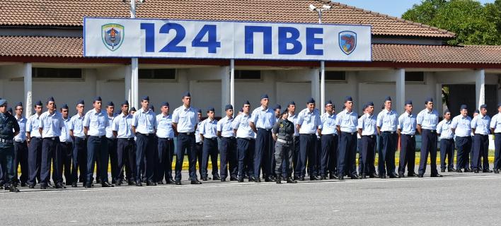 Πολεμική αεροπορία/ Φωτογραφία eurokinissi