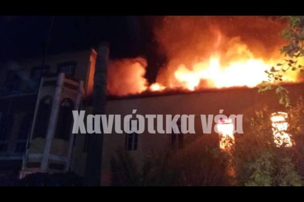 Στις φλόγες έχει παραδοθεί το Πολεμικό Μουσείο στο κέντρο της πόλης των Χανίων.