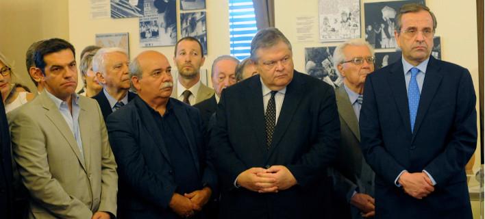 Το Πάσχα των πολιτικών αρχηγών -Ποιοι θα μείνουν στην Αθήνα και ποιοι φεύγουν για περιφέρεια