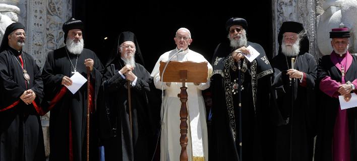 Ο Πάπας Φραγκίσκος, ο Οικουμενικός Πατριάρχης Βαρθολομαίος και άλλοι πατριάρχες των Ανατολικών Εκκλησιών