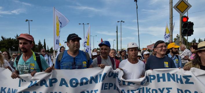 Από την 37η Πορεία Ειρήνης/Φωτογραφία: Eurokinissi