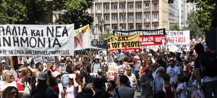 Κλειστό το κέντρο από τα συλλαλητήρια κατά της συμφωνίας -ΜΑΤ έξω από τη Βουλή