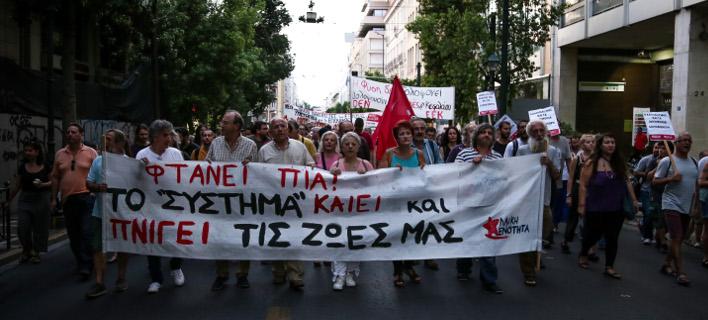 Πορεία στο κέντρο της Αθήνας για τους πυρόπληκτους (Φωτογραφία: EUROKINISSI/ΓΙΑΝΝΗΣ ΠΑΝΑΓΟΠΟΥΛΟΣ)