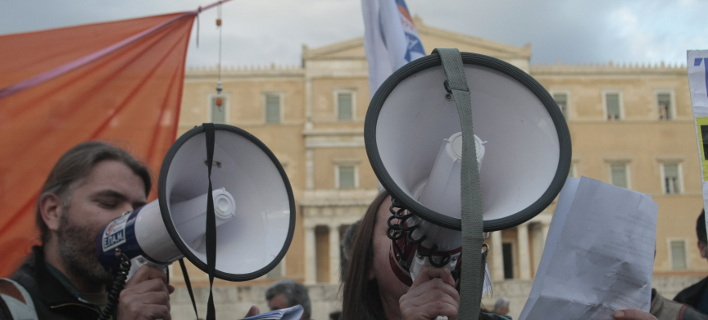 Αβατο το κέντρο της Αθήνας/Φωτογραφία: Eurokinissi