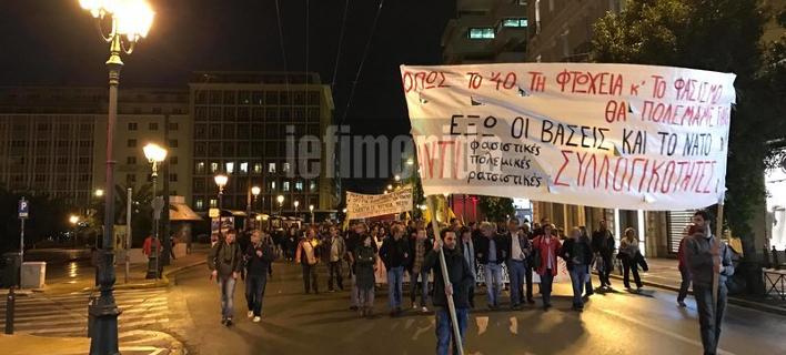 Αντιφασιστική πορεία στο κέντρο της Αθήνας -Κυκλοφοριακό «έμφραγμα»