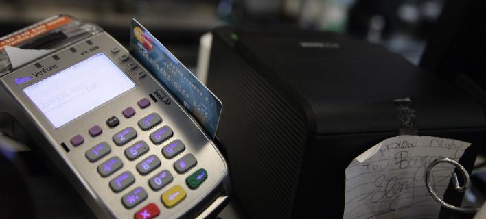 Αποτέλεσμα εικόνας για Φορολογικές δηλώσεις-Καμπάνα 22% αν δεν καλυφθεί το αφορολόγητο με κάρτες