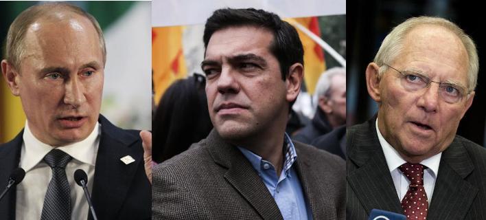 Ο Σόιμπλε απειλεί την Ελλάδα – Ο Τσίπρας τηλεφωνεί στον Πούτιν