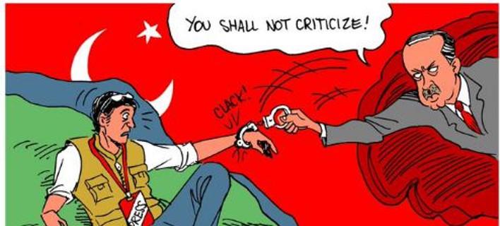 Τα Wikileaks θα κάνουν αποκαλύψεις-βόμβα για το πραξικόπημα στην Τουρκία