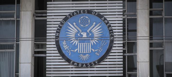 Πρεσβεία των ΗΠΑ για Κουφοντίνα: Καταδικάζουμε την τρίτη άδεια σε έναν καταδικασμένο τρομοκράτη και δολοφόνο