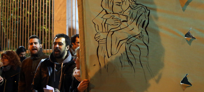 H νεολαία ΣΥΡΙΖΑ διαδήλωσε κατά του Ντόναλντ Τραμπ [εικόνες]