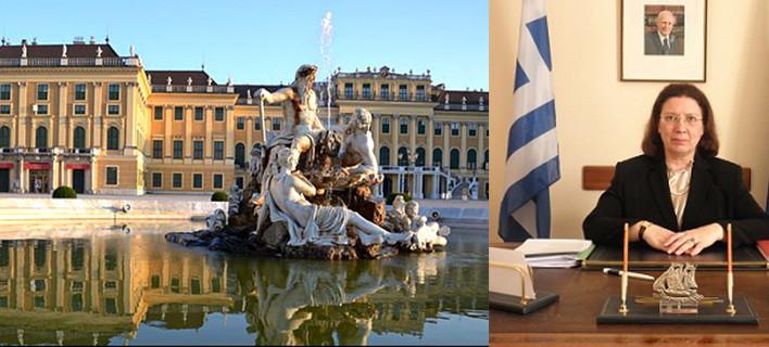 «Πόλεμος»: Η Ελλάδα καλεί πίσω στην Αθήνα την πρέσβη μας στην Αυστρία