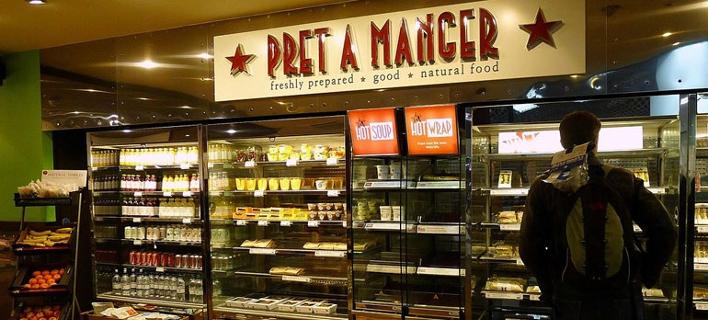 Δεύτερος πελάτης της αλυσίδας «Pret a Manger» πέθανε από αλλεργικό σοκ -Αφού έφαγε πίτα  /Φωτογραφία: Twitter