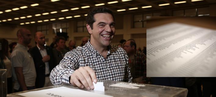 ΣΥΡΙΖΑ: Ξανά πρόεδρος ο Τσίπρας με 93,5% -Για πρώτη φορά γκρίνια και κριτική