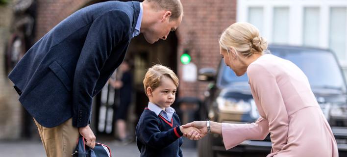 Ο πρίγκιπας Τζορτζ πάει πρώτη μέρα στο σχολείο (Φωτογραφία: AP)