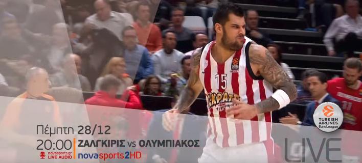 Ζαλγκίρις Κάουνας-Ολυμπιακός, Βαλένθια-Παναθηναϊκός και όλοι οι αγώνες για την EuroLeague στη Nova [βίντεο]