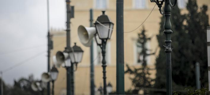 Η Αθήνα προετοιμάζεται για το συλλαλητήριο της Κυριακής / EUROKINISSI: ΓΙΑΝΝΗΣ ΠΑΝΑΓΟΠΟΥΛΟΣ