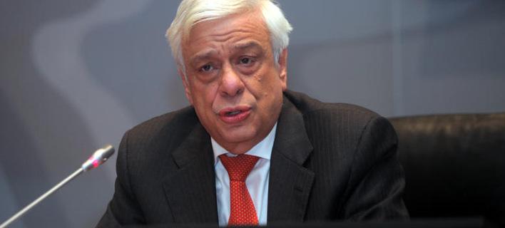 Παυλόπουλος: Το προσφυγικό πρέπει να αντιμετωπιστεί υπό το πρίσμα της προστασίας της ανθρώπινης αξίας