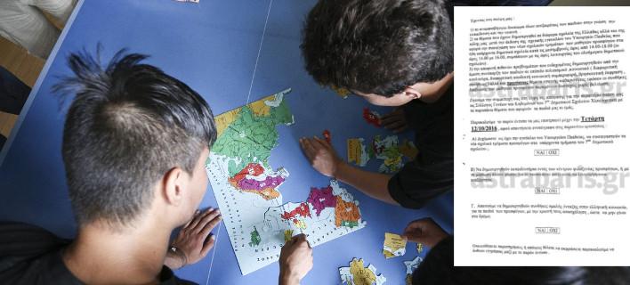 Χίος: Γονείς κάνουν «δημοψήφισμα» για το αν θέλουν τα προσφυγόπουλα [εικόνα]