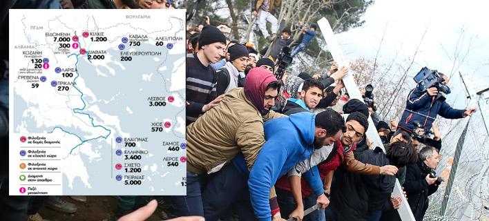 27.000 πρόσφυγες εγκλωβισμένοι στην Ελλάδα -Πού βρίσκονται [χάρτης]