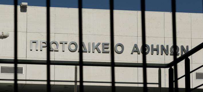 Πρωτοδικείο Αθηνών /Φωτογραφία: Intime News