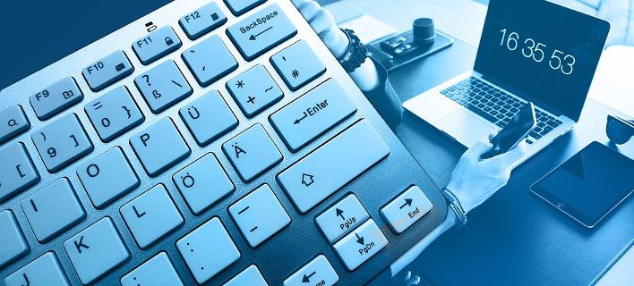 Για κακόβουλο λογισμικό προειδοποιεί η Διώξη Ηλεκτρονικού Εγκλήματος/Φωτογραφία: Pixabay