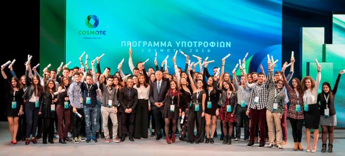 Πρόγραμμα Yποτροφιών COSMOTE: Δίπλα στους νέους που δίνουν μαθήματα ζωής