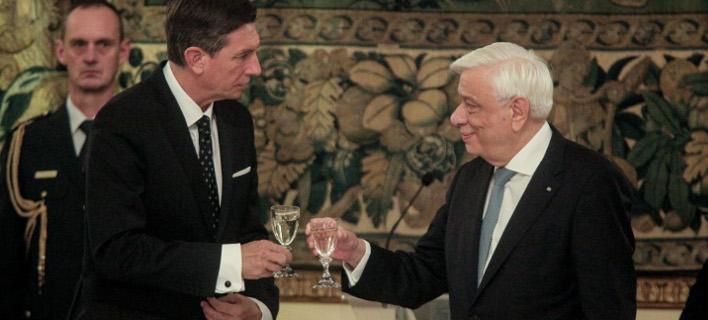 Ο κ. Παυλόπουλος με τον Σλοβένο ομόλογό του/ Φωτογραφία: EUROKINISSI- ΧΡΗΣΤΟΣ ΜΠΟΝΗΣ