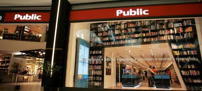 Ξένοι συγγραφείς έρχονται στα Public