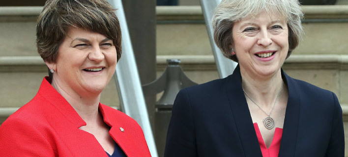Αυτές οι δυό γυναίκες θα κυβερνήσουν την Μεγάλη Βρετανία -Συμμαχία Μέι με το DUP της Β. Ιρλανδίας [εικόνες]