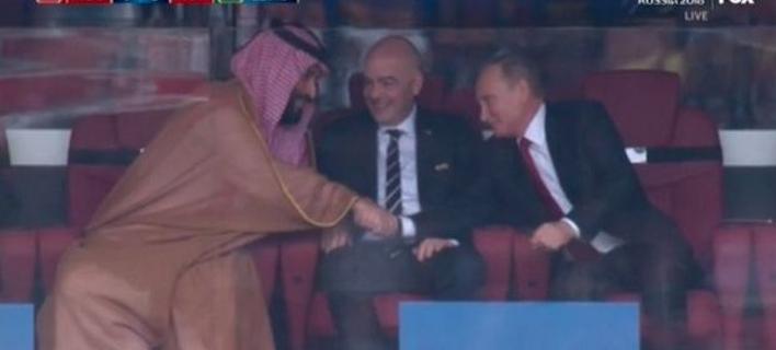 Μουντιάλ 2018: Ετσι απολογήθηκε ο Πούτιν στον Πρίγκιπα της Σαουδικής Αραβίας για το γκολ της Ρωσίας [βίντεο]