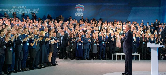 Φωτογραφία: Ο Βλαντιμίρ Πούτιν θα είναι εκ νέου υποψήφιος/AP