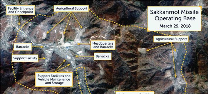 Η πυραυλική βάση Σάκανμολ/ Φωτογραφία: CSIS