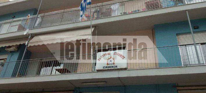 Εγκατέστησαν μετανάστες σε κτίριο της Πυροσβεστικής στα Ιωάννινα -Πυροσβέστες και πρόσφυγες «συγκατοικούν» [εικόνες]