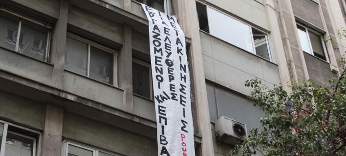 Φωτογραφία: Eurokinissi/Στέλιος Στεφάνου