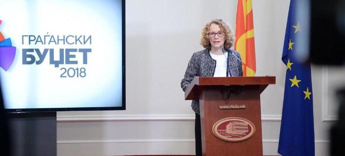 Η αντιπρόεδρος της κυβέρνησης της ΠΓΔΜ, Ραντμίλα Σεκερίνσκα (Φωτογραφία: Twitter)