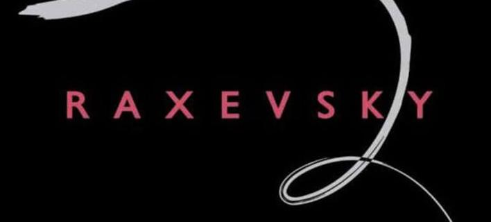 Κλείνει η εταιρεία ρούχων Raxevsky