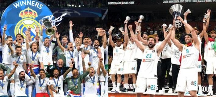 Ρεάλ: Πρώτη φορά ομάδα κατακτά την Ευρώπη σε μπάσκετ και ποδόσφαιρο την ίδια χρονιά!