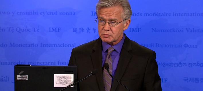 Τι απαντά το ΔΝΤ για τους δημοσιογράφους που «εκπαιδεύτηκαν» από το Ταμείο