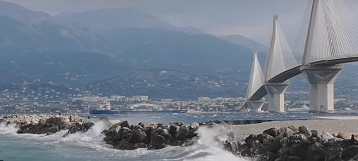Ισχυροί άνεμοι στο Ρίο- Αντίριο/ Φωτογραφία: nafpaktianews.gr